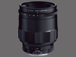 MACRO APO-LANTHAR 65mm F2 Aspherical